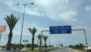 Roads in Algeria