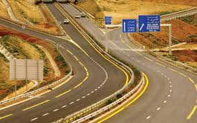 Algerian Roads